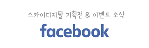 스카이디지탈 facebook